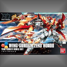 SD Cross Silhouette Gundam Ground Type GUNPLA Model Kit BANDAI