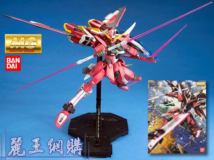 Warriors Gundam Reborn...
