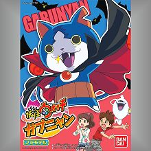 Manga Youkai Watch eBay